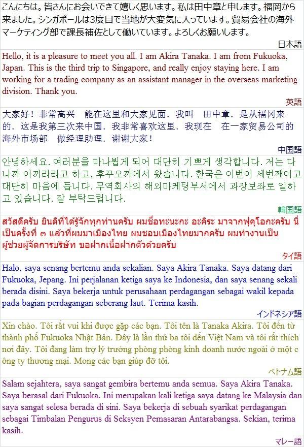 翻訳 インドネシア 語