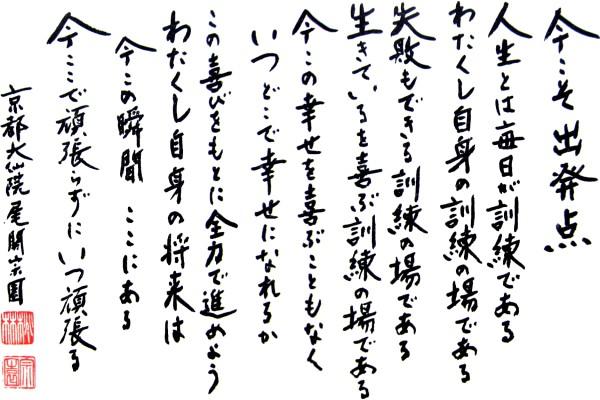 生徒さんの声 | 外国語をアジア...